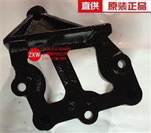 东风天锦方向机支架3401315-KD400/3401315-KD400