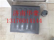 中国重汽豪沃电瓶箱盖 豪沃配件/WG9100760102