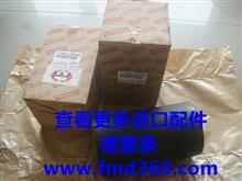 日野E13C发动机缸套11464-E0050/11464E0050