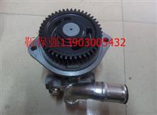 广汽日野700P转向助力泵/E13C 14714-99020/EV700