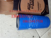 潍柴发动机机油滤芯器总成61000070005A/61000070005A