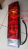 DZ9200810019陕汽德龙3000后尾灯/德龙后尾灯总成/DZ9200810019