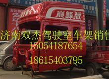 陕汽X3000驾驶室总成 字标 保险杠 大灯 车门总成 线束