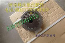重汽/法士特变速箱九档焊接轴1925519255/1925519255