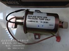 批发纯正原装康明斯配件/康明斯授权经销商输油泵A029F891/A029F891