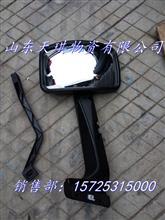 欧曼GTL前下视镜总成H4821020105A0/H4821020105A0
