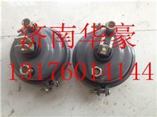 前分室 制动气室总成/WG9000360100