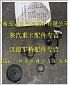 陕汽德龙奥龙调压阀修理包P199000360812/P199000360812