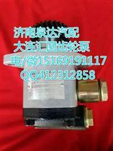 日野P11C发动机转向助力泵/齿轮泵ZYB-1417R/507/44350-1610