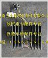 陕汽德龙变压器(24V-12V,3A1A)DZ93189791010/DZ93189791010