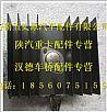 陕汽德龙变压器(2412V)81.25907.0269/81.25907.0269