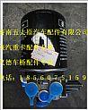 陕汽德龙滤油型空气干燥器DZ95189362020/DZ95189362020