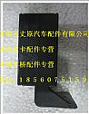 陕汽德龙配电盒DZ91189772110/DZ91189772110
