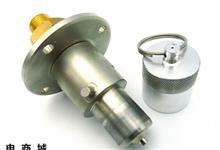 单向阀(低温止回阀)M30X1.5天然气富瑞特/M30X1.5