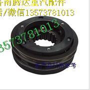 重汽/法士特高低档同步器总成 12JS160T-1707140