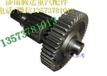 重汽/ 法士特焊接中间轴总成(带花键)JS180-1707047-1