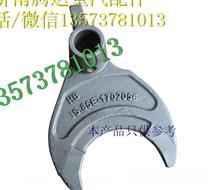 重汽/法士特小八档变速箱上盖2档拔叉 JS85E-1702056/JS85E-1702056