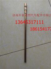 重汽豪沃机油尺管下组件总成612600010705/612600010705