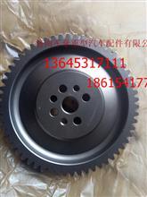61800050144WD618发动机凸轮轴齿轮总成/61800050144