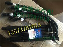 公交燃气高压导线G1A00-3705070A/公交燃气高压导线G1A00-3705070A