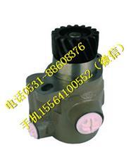 潍柴WP12配欧曼重卡转向助力泵1331334007002/1331334007002