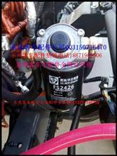 维尔FS2426油水分离器油泵总成/FS2426油水分离器油泵总成