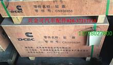 ISBE6缸盖C5336956/C5336956