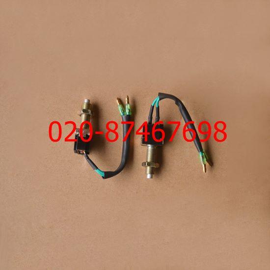 东风EQ153离合器制动器开关 37N-50120
