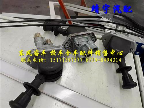 覆盖件批发中心:公司产品有 刹车总泵   离合器助力器   油刹分泵 气