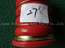 重汽豪沃08款中冷器进气胶管/HOWO增压器用中冷器进气胶管/WG9730530011/2