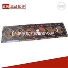 东风天龙 6L 美康汽缸床/3967728