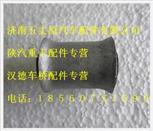 陕汽德龙橡胶套筒81.96210.0462/81.96210.0462