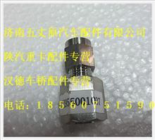 陕汽德龙压力表直通接头SZ955001037/SZ955001037