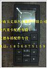 陕汽德龙自动空调控制器DZ95189582362/DZ95189582362