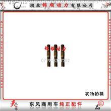 东风雷诺发动机空调压缩机支架双头螺栓 D5003027198/D5003027198
