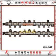 东风雷诺新款国4发动机高压共轨管总成 D5010224030/D5010224030/0445226144