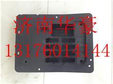 中国重汽豪沃驾驶室接线盒 配电盒 保险盒 豪沃配件/WG97255384031