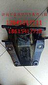 北京欧曼前钢板后支架/欧曼前簧后支架HO292190034AO/HO292190034AO