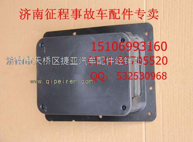 【重汽汕德卡c5h接线盒总成汕德卡c5h驾驶室总成