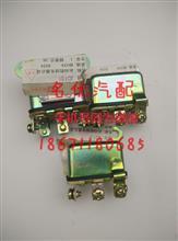 起动机继电器总成/JD131