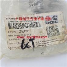 C3914708东风康明斯6CT排气管螺栓防松片/C3914708