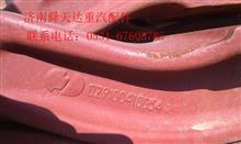 陕汽奥龙德龙前桥前轴前弓字梁桥壳雷火电竞亚洲先驱生产厂家批发销售 DZ9100410054