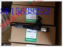 重汽欧三电喷大马力发动机喷油器/R61540080017A