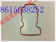 重汽汽缸盖罩密封圈/VG1246040023
