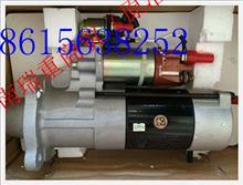 重汽斯太尔起动机/VG15600090001