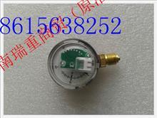 重汽天然气发动机集成控制总成传感压力表/WG9116550106