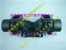 重汽12升天然气发动机中排气歧管VG1246110109/VG1246110109
