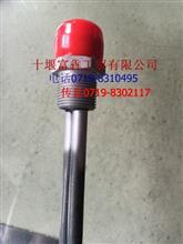东风EQ2102军车发动机预热器zc/C3285916