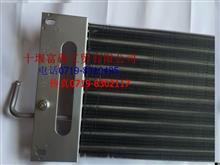 东风猛士分动箱冷却器总成/1301C21-002