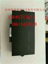 陕汽德龙M3000门窗控制模块总成DZ95189586606/DZ95189586606